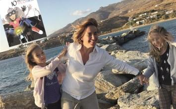 Λώρη Κέζα: Οι ήρωές μου είναι εδώ και μου κάνουν παρέα