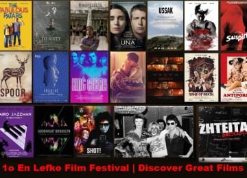 1o En Lefko Film Festival σε Ιντεάλ και Δαναό για όσους αναζητούν την κινηματογραφική μαγεία