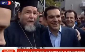 Όταν ένας ιερέας τρολάρει τον πρωθυπουργό σε ζωντανή σύνδεση