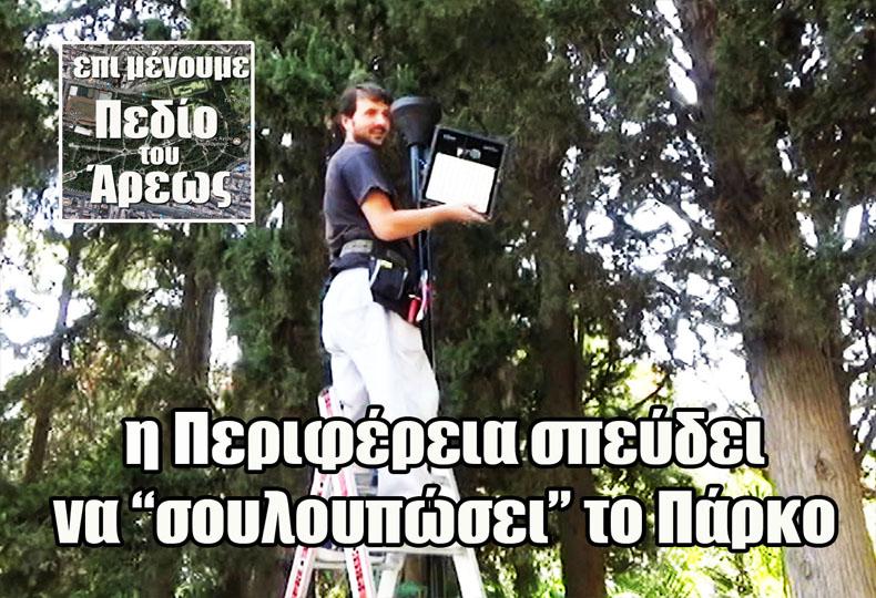 μεγάλο Titi βίντεο