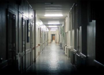 'Πόρτα χειρουργείου'