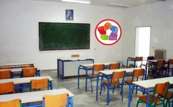 Σχολικός εκφοβισμός: O καθοριστικός ρόλος των εκπαιδευτικών στην αντιμετώπιση του φαινομένου
