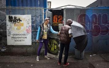Χώροι ελεγχόμενης χρήσης ναρκωτικών: η αμφισβητήσιμη «νέα πολιτική» για την τοξικοεξάρτηση