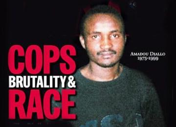 Σαράντα ένας πυροβολισμοί – Η αθώωση τεσσάρων λευκών αστυνομικών