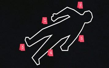 Ο τόπος του εγκλήματος, οι οργανωμένοι και ανοργάνωτοι εγκληματίες, η έννοια του καταλογισμού και του δόλου & η απεικόνιση των εννοιών στο αστυνομικό ρεπορτάζ
