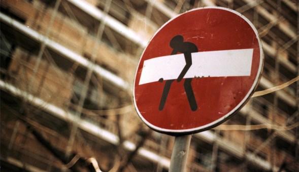 Αυτοκτονίες παιδιών και έφηβων: χαρακτηριστικά αυτοκτονικής συμπεριφοράς και τρόποι αποτροπής των αυτοχειριών