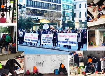 Όχι στη δημιουργία γκέτο ναρκωτικών στο κέντρο της Αθήνας – ΨΗΦΙΣΜΑ