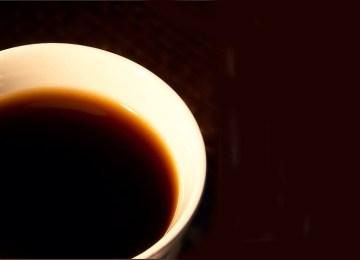 'Φίλτρο του καφέ' (2)