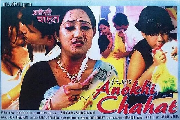 Titles of B-Grade Indian Movies