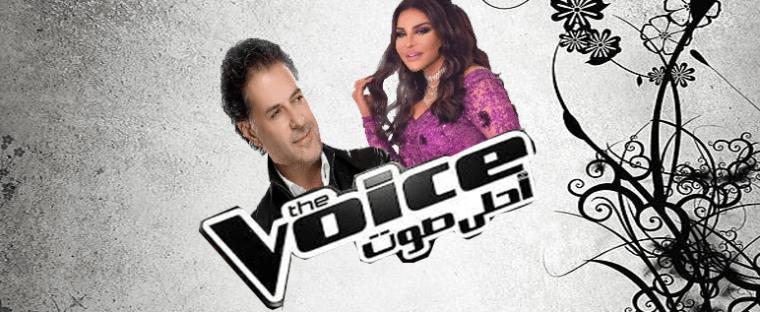 أحلام و راغب في the voice arab