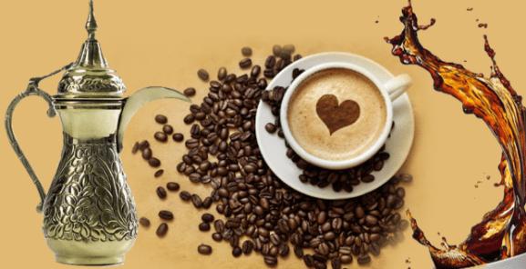 أفضل أنواع القهوة في العالم