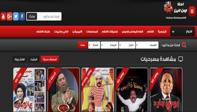 مسرحيات مصرية
