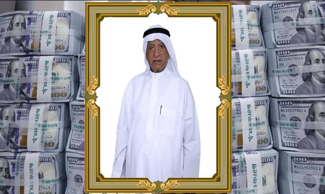 ثروة المال في السعودية