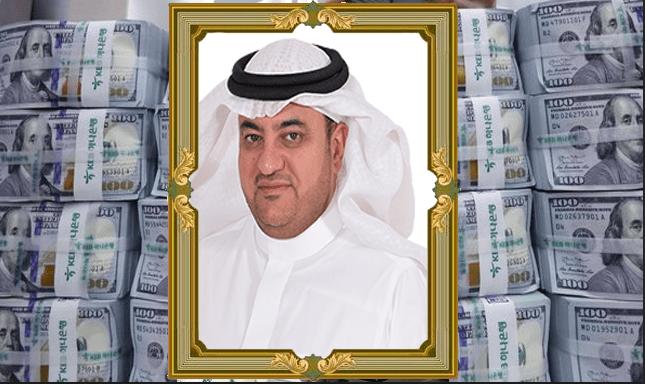 كم تبلغ ثروة رجال الاعمال في السعودية