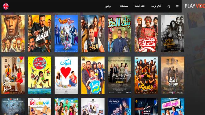 أفلام مصرية جديدة 2021