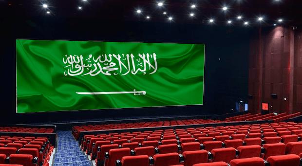 صالات السينما في السعودية