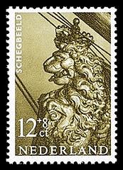NVPH 769 - Zomerzegel 1962 - Schegbeeld