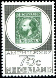 75-cent-1967-200-180p.jpg