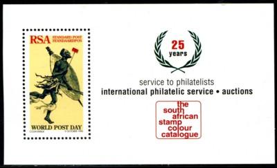 philatelic-service-1997-026-400p.jpg