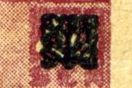 nri-1-rp-1947-017.jpg