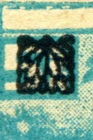 nri-blokje-1947-005.jpg