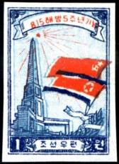 korea-1-won-1950-b.jpg