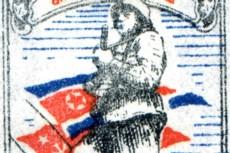 korea-2-won-detail-1950-a.jpg