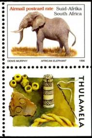 thulamela-inhoud-e-116.jpg