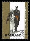 NVPH 1367 - Jubileumzegel 50 jaar huwelijk