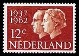 NVPH 764 - Zilveren huwelijk Juliana en Bernhard