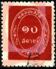 thailand-10-sb-674.jpg