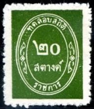 thailand-20-sa-groen-675.jpg