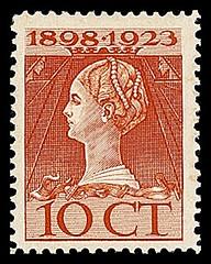 NVPH 123 - 25 jarig regeringsjubileum koningin Wilhelmina