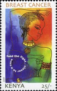 9 postzegel strijd tegen kanker Kenia 2007 Brest Cancer