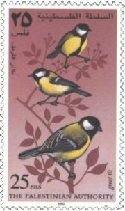 13 postzegel koolmees Parus major Palestina Autoriteit 1997