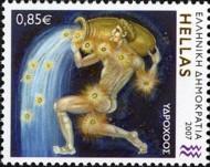 5 postzegel Waterman Griekenland 2007