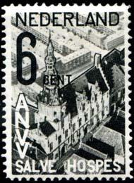 NVPH 245 - A.N.V.V.-zegel 1932