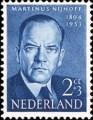 NVPH 641 - Zomerzegel 1954