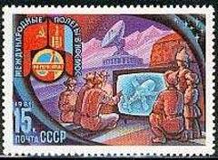 Soviet televisie