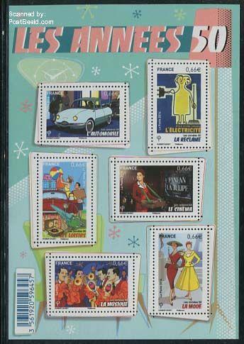 Frankrijk postzegels 2014 frp31423