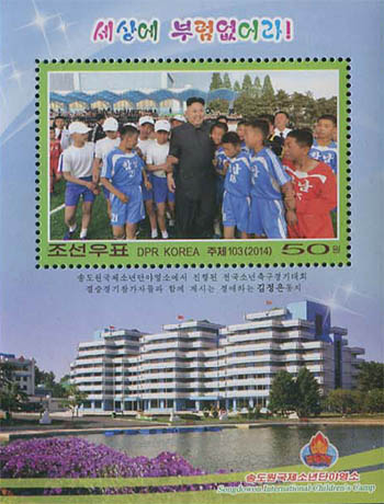 Kinderkamp in Noordkorea