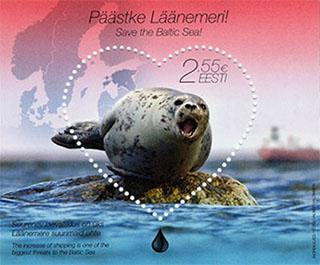 Postzegel Estland 2015 zeehond