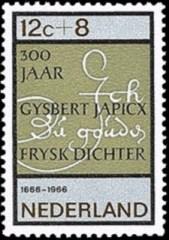 NVPH 860 - Zomerzegel 1966 letterkunde