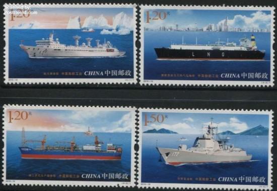 Postzegels China 2015