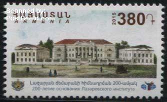 Postzegel Armenië