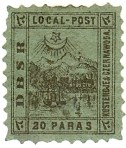 DBSR_local_post_stamp