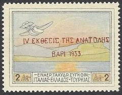 2 drachmen Bapi 1933