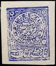 Faridkot 1 Paisa ultramarijn b