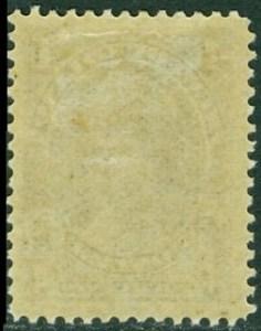 NF Uni 84 achterzijde
