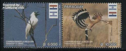postzegel Paraguay 2016